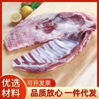 内蒙古草原冷冻羔羊肋排原切半成品羊排羊肉批发量大从优10kg/箱