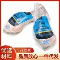内蒙古草原羔羊前腿商用烧烤炖煮食材冷冻小羊腿棒批发8条10kg/箱
