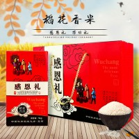 五常稻花香2021年新米10斤装东北大米黑龙江农家稻田米产地直发
