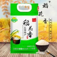 五常稻花香2021年新米5斤装东北大米农家稻田米产地直发代发