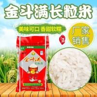 产地批发东北大米 酥田苗粳稻香米 5kg 真空装米砖新米 代发现货