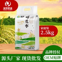 稻花香大米5斤 五常大米批发 粳米稻花香香米源头厂家oem贴牌代理