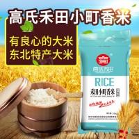 厂家批发高氏禾田小町香米5kg10kg25kg东北大米黑龙江大米现货