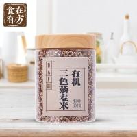 食在有方 藜麦米有机杂粮农家粗粮五谷三色藜麦300g罐装藜麦米